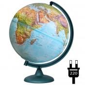 Глобус Земли ландшафтный рельефный, диаметр 320 мм, с подсветкой