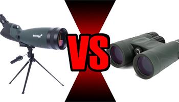Что лучше бинокль или зрительная труба?