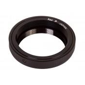 T2-кольцо Konus для камер с резьбовым соединением М42х1