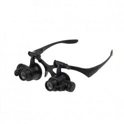 Лупа-очки Veber 9892G (10х, 15х, 20х, 25х)