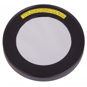 Солнечный фильтр Sky-Watcher для рефракторов 70 мм